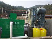 地埋式工業汙水處理betway必威手機版官網工作原理
