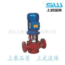 SL型耐腐蚀玻璃钢离心泵 立式化工泵