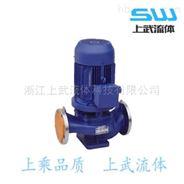 单级立式管道离心泵
