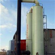枣强25吨锅炉烟气脱硫塔(玻璃钢 旋流板)