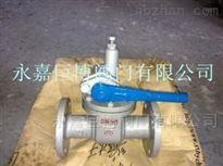 Z44H/Z48H快速排污球阀优质厂家