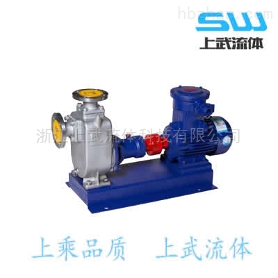 ZW型自吸排汙泵