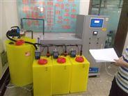 云南化学实验室废水处理设备多少钱