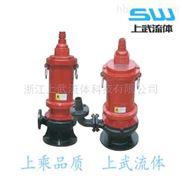 QWB型矿用防爆潜水排污泵