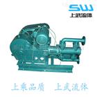WBR型高溫往複泵 材質 價格