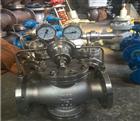 Y43F先導式減壓閥