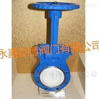 气动陶瓷刀闸阀优质厂家