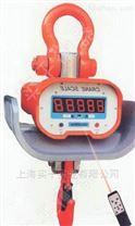 无线数传电子吊秤,不锈钢吊磅秤