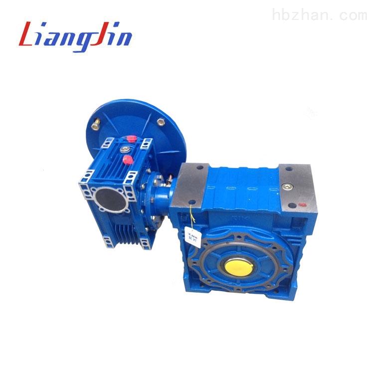 *NMRW110紫光蜗轮蜗杆减速机
