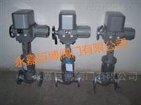 ZAZP电动单座调节阀优质厂家