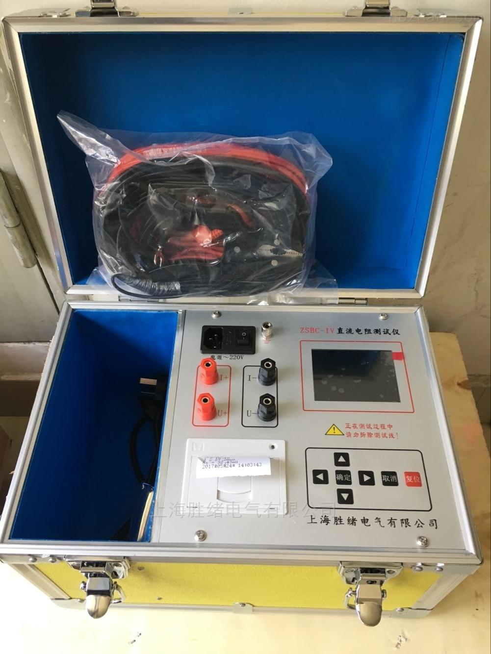 ZSR44B直流电阻测试仪