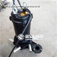 不锈钢离心式曝气机