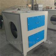 工厂废气处理设备 活性炭废气净化器