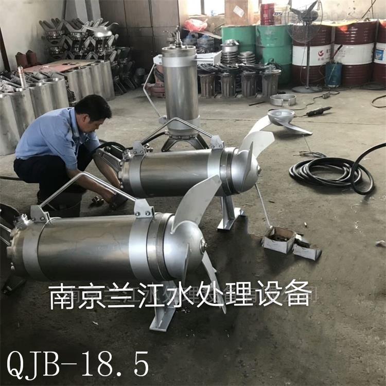 QJB15大功率潜水混合搅拌机