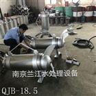 QJB18.5潜水搅拌机在厌氧池中的作用