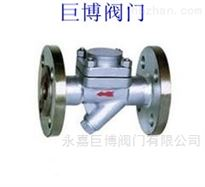 CS46H型膜盒式蒸汽疏水阀厂家报价