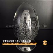 生产厂家直销煤质颗粒活性炭 污水处理材料