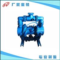 YKB夹套保温气动隔膜泵