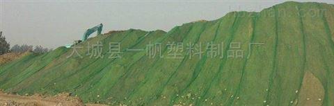 保定黑色三针防尘网建筑盖土厂家生产