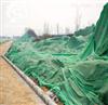 张家口绿色两针加密防尘网环保工地盖土