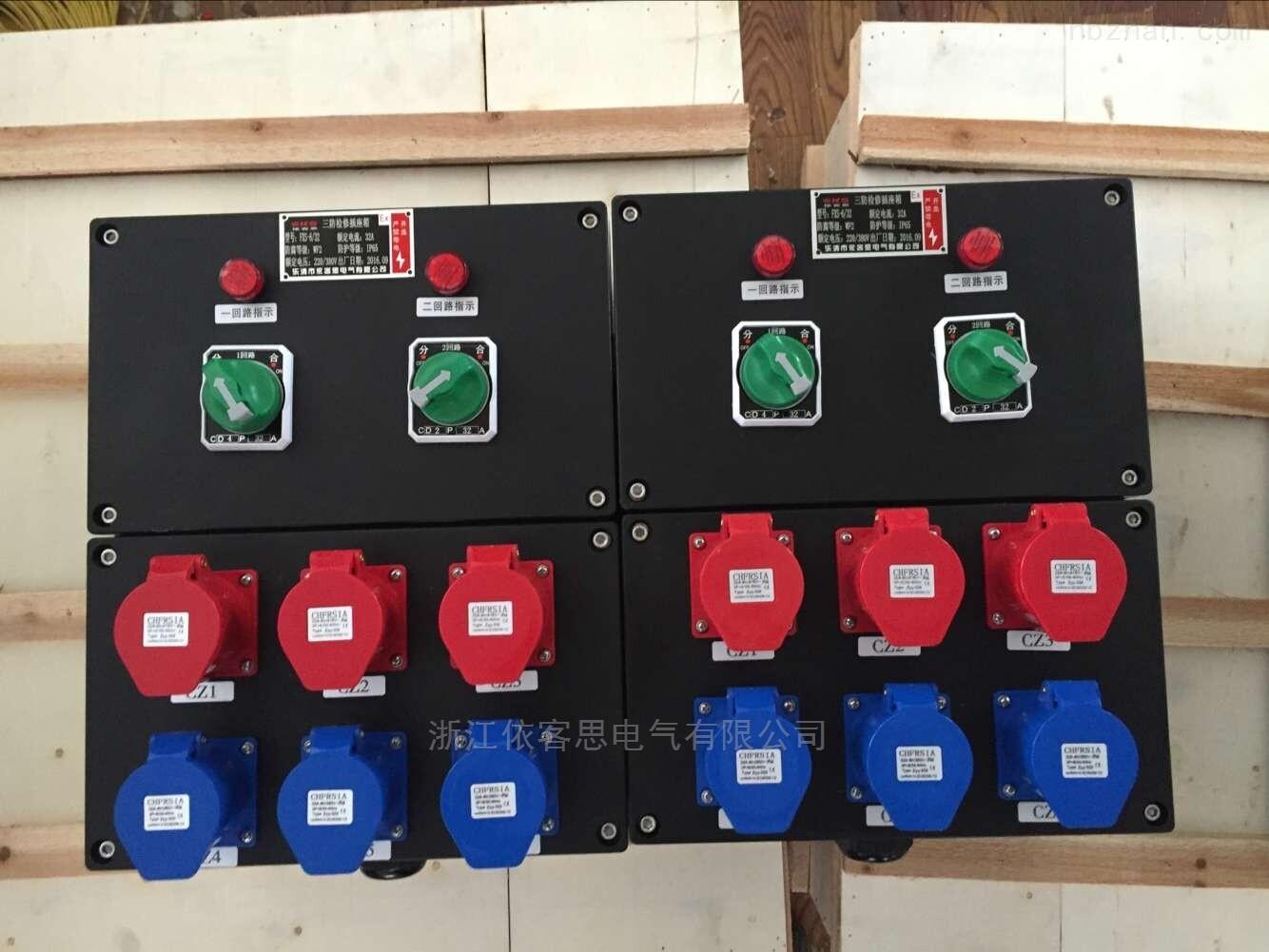 黑色工程塑料三防电源插座箱