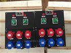 FXX-S黑色工程塑料三防电源插座箱