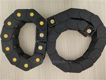 專業生產塑料尼龍拖鏈中德製造