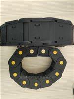 ZDe商家测量定制中德牌全封闭塑料拖链,批发