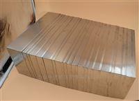 ZDe钢板防护罩