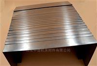 ZDe供应福州市厂家中德牌钢板防护罩