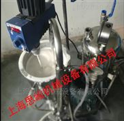 SGN上海思峻高分子混凝劑高剪切膠體磨