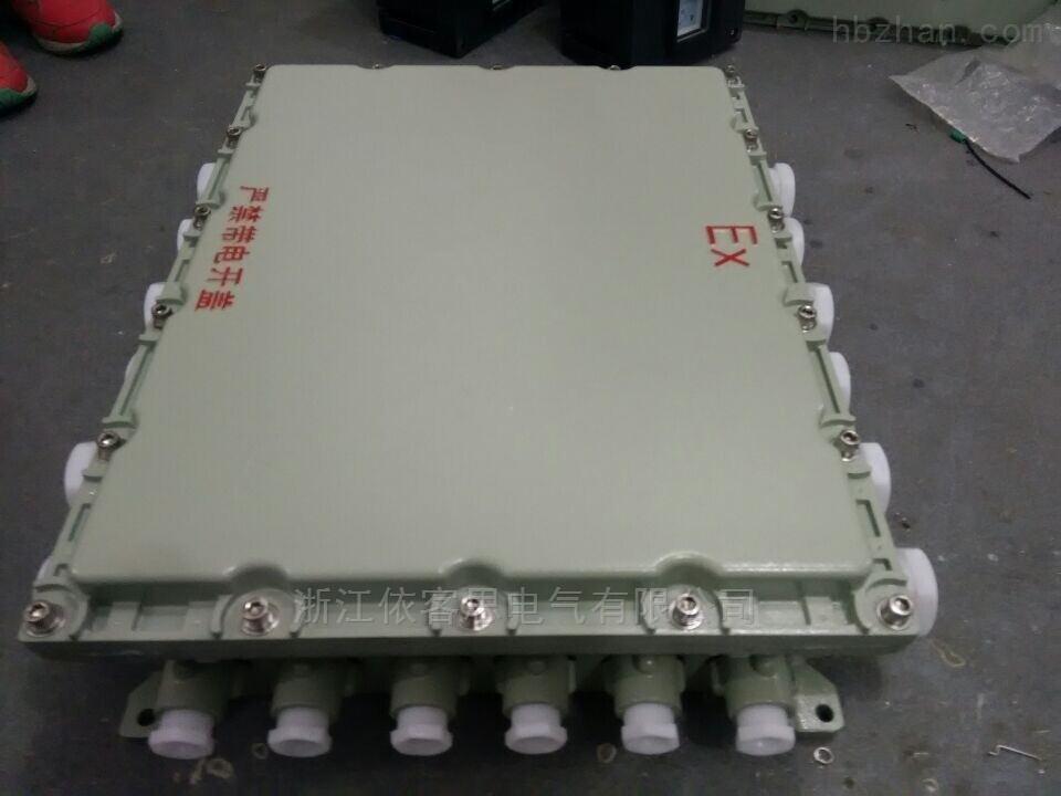 铝合金隔爆型防爆接线箱300*400