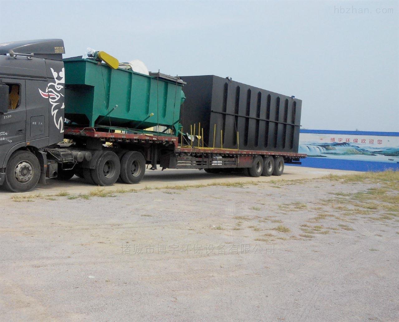 污水处理成套设备蔬菜加工厂去污