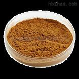 碳酸锰原料CAS:598-62-9