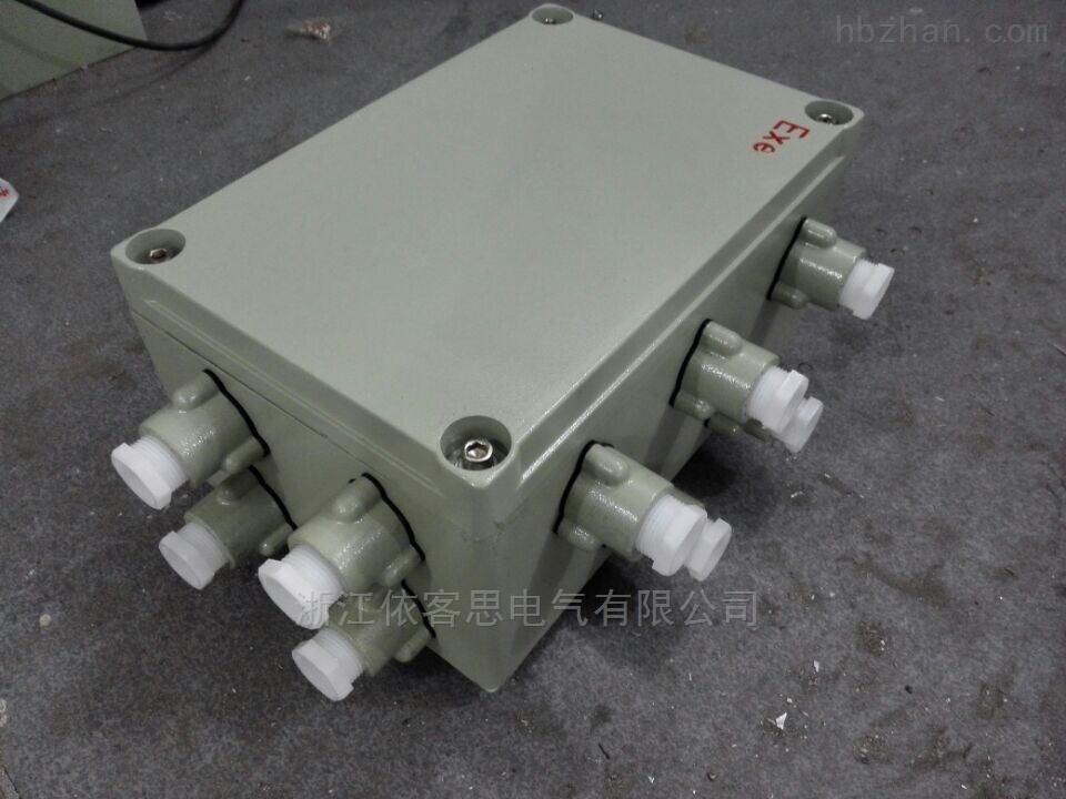 铝合金增安型防爆接线箱200*300