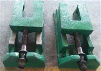 S78-6江西客户测量定做机床调整垫铁中德厂家包邮
