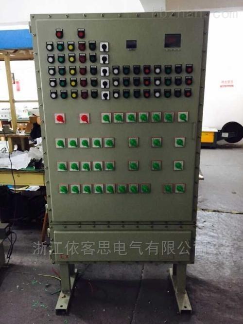 钢板焊接防爆照明动力配电箱