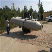 山东喷淋塔废气净化器 废气处理专家