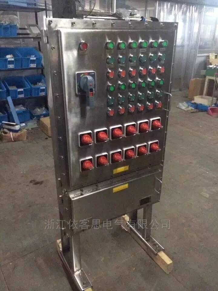 不锈钢防爆防腐照明控制箱动力配电箱