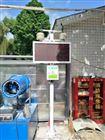 扬尘在线监测设备 工地粉尘检测系统