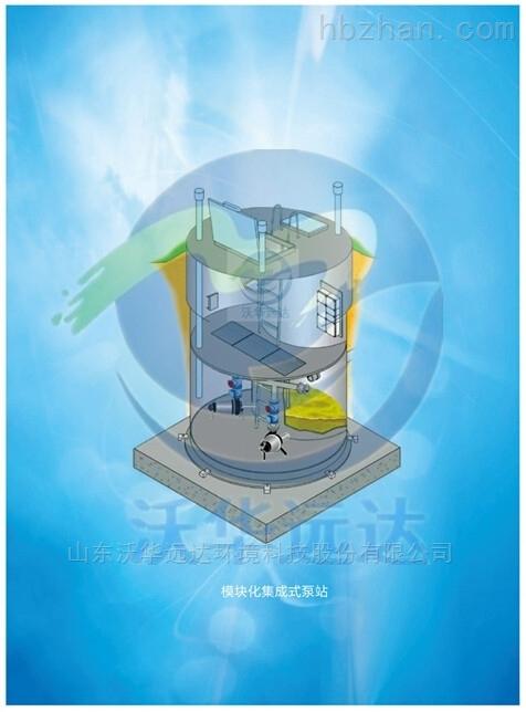 一体化污水提升设备原装现货