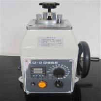 XQ-2金相製樣鑲嵌機加熱定時試樣鑲埋機