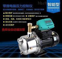 永嘉良邦不锈钢全自动管道离心泵