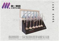 川一一體化蒸餾儀CYZL-6,萬用稱重濃縮betway必威手機版官網