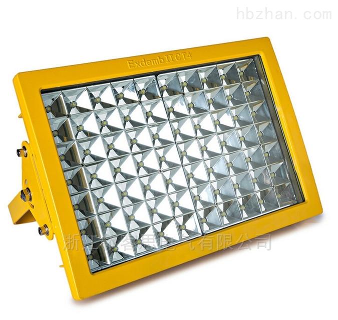 防爆高效节能led防爆投光灯200W