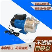 广东凌霄水泵750W不锈钢卧式自吸泵