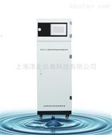WM-8712镉水质在线自动监测仪
