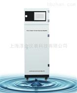 WM-8708六价铬水质在线自动监测仪