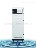 重金属水质自动分析仪