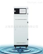 WM-8705铜水质在线自动监测仪